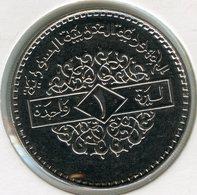 Syrie Syria 1 Pound 1996 - 1416 UNC KM 132 - Syrie