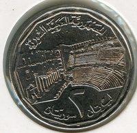Syrie Syria 2 Pounds 1996 - 1416 Théatre UNC KM 125 - Syrië