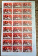 Nord Corea / North Korea 1976, Olympic Games Montreal, Complete Sheet (o), Used - Korea (Noord)