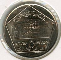 Syrie Syria 5 Pounds 1996 - 1416 UNC KM 123 - Syrië