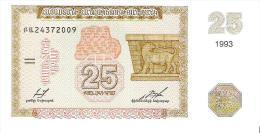 Armenia - Pick 34 - 25 Dram 1993 - Unc - Arménie