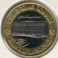 Syrie Syria 25 Pounds 1996 - 1416 UNC KM 126 - Syrië