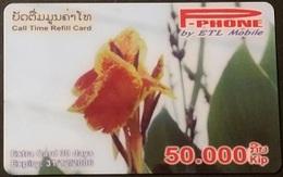 Mobilecard Laos - Blumen, Flowers (11) - Laos