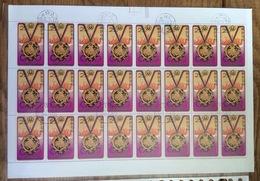 Nord Corea / North Korea 1976, Medal Olympic Games Montreal, Waldemar Cierpinski, Complete Sheet (o), Used - Korea (Noord)