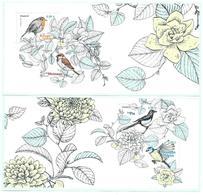 France - 2018 -  VF 6.00   - Bloc Souvenirs  Les Oiseaux De Nols Jardins En 2 Feuillets - Souvenir Blocks & Sheetlets