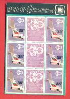"K644 / 1978  STAMPS Air. 30th Anniv Of Bulgaria Airline ""Balkanair"" Calendar Calendrier Kalender Bulgarie - Calendriers"