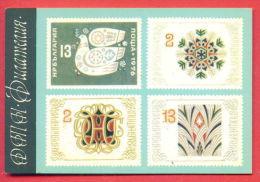 K646 / 1978  STAMPS CHRISTMAS , BIRD DOVE PIGEON - Calendar Calendrier Kalender - Bulgaria Bulgarie Bulgarien Bulgarije - Calendriers