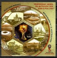 Russia 2018 Rusia / Football World Cup Russia Soccer MNH FIFA Copa Mundial Futbol Rusia / Cu11311  C5 - 2018 – Rusland