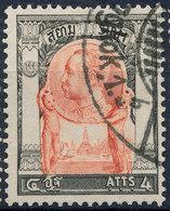 Stamp Siam ,Thailand 1905 4a Used Lot3 - Thaïlande
