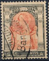 Stamp Siam ,Thailand 1905 4a Used Lot4 - Thaïlande