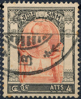 Stamp Siam ,Thailand 1905 4a Used Lot12 - Thaïlande