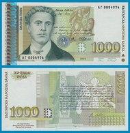 Bulgarien - Bulgaria 1000 Leva Banknote 1996 UNC Pick 106     (19228 - Bulgarije