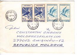 Romania , Roumanie To Moldova , 1996 , Birds , Used Cover - 1948-.... Républiques