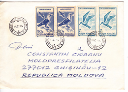 Romania , Roumanie To Moldova , 1996 , Birds , Used Cover - Covers & Documents