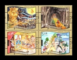 Macao 2018 Mih. 2176/79 Tales And Fables MNH ** - 1999-... Chinese Admnistrative Region
