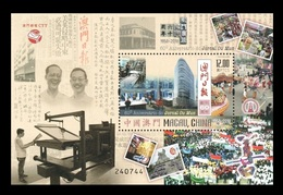 Macao 2018 Mih. 2197 (Bl.273) Daily Newspaper Ou Mun MNH ** - 1999-... Chinese Admnistrative Region