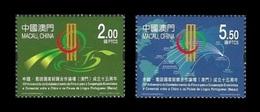 Macao 2018 Mih. 2208/09 China-Lusophone Economic Forum MNH ** - 1999-... Chinese Admnistrative Region