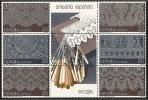 ESPAÑA 1989 -  LACEMAKER - ENCAJE DE BOLILLOS  - EDIFIL Nº 3016-3021 - YVERT  2629-2634 - Textiles