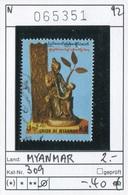 Myanmar (Burma/Birma) - Michel 309 - Oo Oblit. Used Gebruikt - Union Of Myanmar - Myanmar (Burma 1948-...)