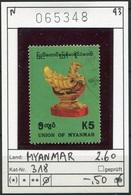 Myanmar (Burma/Birma) - Michel 318 - Oo Oblit. Used Gebruikt - Union Of Myanmar - Myanmar (Burma 1948-...)