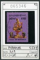Myanmar (Burma/Birma) - Michel 319 - Oo Oblit. Used Gebruikt - Union Of Myanmar - Myanmar (Burma 1948-...)