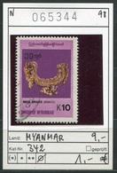 Myanmar (Burma/Birma) - Michel 342 - Oo Oblit. Used Gebruikt - Union Of Myanmar - Myanmar (Burma 1948-...)