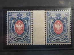 Russia 1908  MNH No 70 I Para - 1857-1916 Empire