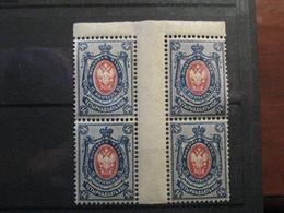 Russia 1908  MNH No 70 I Block - 1857-1916 Empire