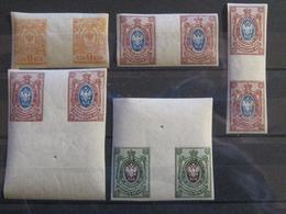Russia 1917  MNH No Mix  63..71..73  IIB Gutter Pair - Neufs