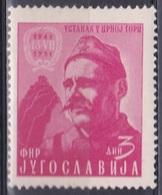 Jugoslawien Jugoslavia 1951 Geschichte History Aufstand Montenegro Besatzung Nationalheld Sava Kovacevic, Mi. 660 ** - Nuovi