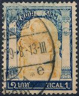 Stamp Siam ,Thailand 1905 1t  Used Lot81 - Thailand