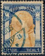 Stamp Siam ,Thailand 1905 1t  Used Lot92 - Thailand
