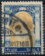 Stamp Siam ,Thailand 1905 1t  Used Lot94 - Thailand