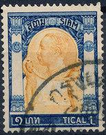 Stamp Siam ,Thailand 1905 1t  Used Lot100 - Thailand