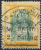 Stamp Siam ,Thailand 1909   Used Lot2 - Thailand