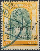 Stamp Siam ,Thailand 1909   Used Lot3 - Thailand