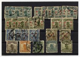 China, Lot Von 29 Briefmarken - China