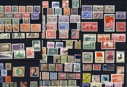 China, Kleine Sammlung - China