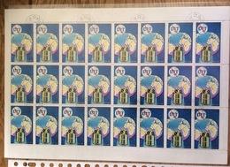 Nord Corea / North Korea 1976, UIT Satellite Globe, Complete Sheet (o), Used - Korea (Noord)