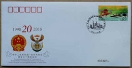 2018 CHINA  WJ2018-01 CHINA-SOUTH AFRICA DIPLOMATIC COMM.COVER - 1949 - ... People's Republic
