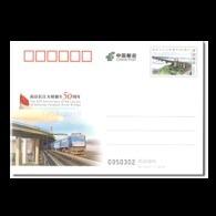 2018 CHINA JP-244 50 ANNI OF THE LAUNCH OF NANJING YANGTZE RIVER BRIDGES P-CARD - 1949 - ... People's Republic