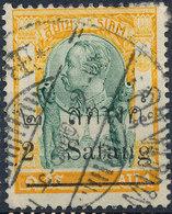 Stamp Siam ,Thailand 1909   Used Lot6 - Thailand