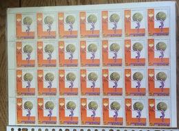 Nord Corea / North Korea 1976, Olympic Games Winner Montreal Nadia Comăneci, Complete Sheet (o), Used (2 Scans) - Korea (Noord)