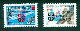 Croatia 1993 Occupation RSK Serbian Krajina Private Overprint Offered As The 1st RSK Stamp - Croatie