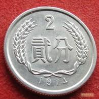 China 2 Fen 1974 Y# 2  *V2 Chine - Chine