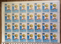 Nord Corea / North Korea 1976, Olympic Games Winner Montreal Tadeusz Ślusarski, Complete Sheet (o), Used (2 Scans) - Korea (Noord)