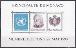 Monaco 1993 Organisationen UNO ONU Beitritt Persönlichkeiten Fürst Rainier III. Staatswappen Wappen Arms, Bl. 60 ** - Monaco