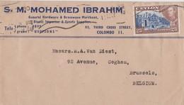 Sri Lanka, Ceylan, Ceylon Lettre. - Sri Lanka (Ceylan) (1948-...)