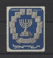 ISRAEL.  YT   N° 53  Neuf **  1952 - Neufs (sans Tabs)