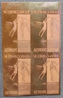 KPI-347a. INDONESIA. 1962. ASIAN GAMES EMBLEME. SOCCER,0,60r Piece Of Printing Plate! Rare - Indonesia